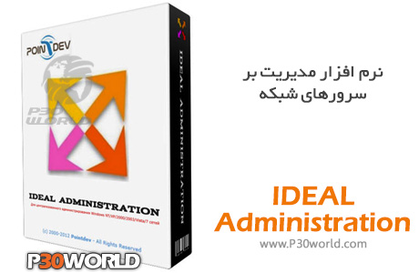 IDEAL Administration 19.2