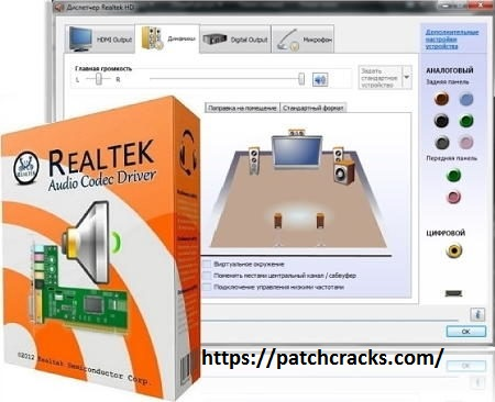 Realtek High Definition Audio Driver 6.0.8924.1 WHQL