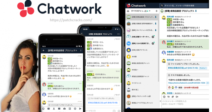 ChatWork 2.6.1 (64-bit) + Full Version Free Download[LATEST]
